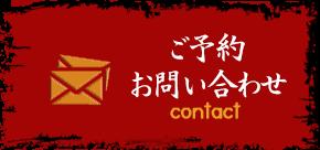 icon_02-18